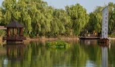 昆山周庄水乡湖面
