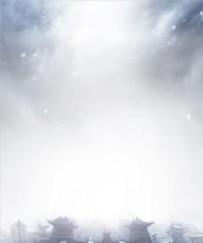 水墨中国风背景融合大图