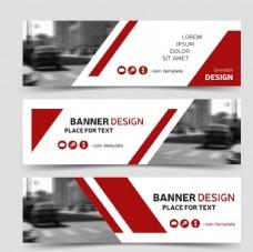 企业banner