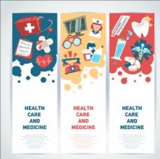医学医疗保健海报