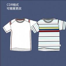 2个男款T恤