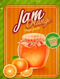 橙子水果浆