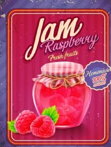 红莓水果浆