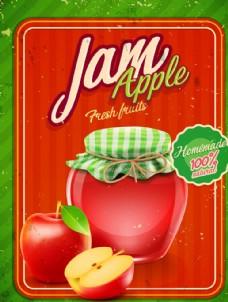 苹果水果浆