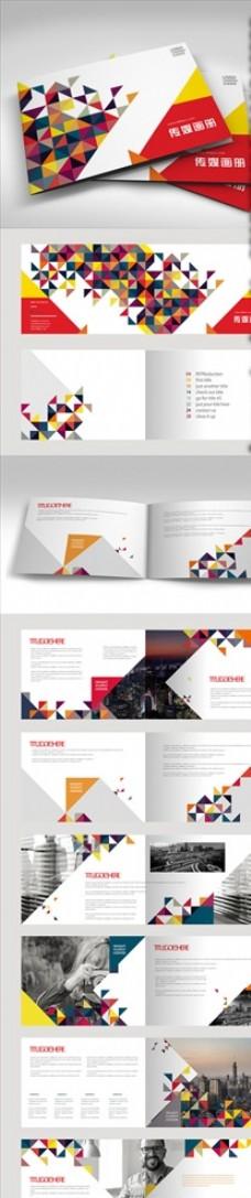 红色几何图形商务风格的传媒画册