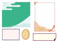 和风日式花纹边框素材