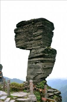 梵净山 磨茹石