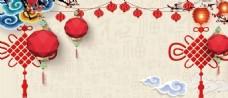 中国风喜庆素材背景