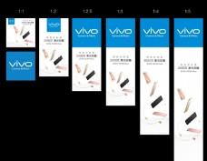 vivo X9S 竖版比例图