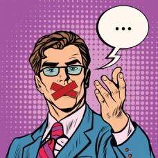 手绘禁止发言的商务人物