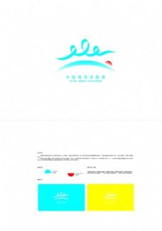 中国海洋志愿者标志