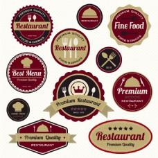 咖啡店餐厅logo图标矢量素材