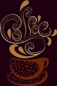 广告杯咖啡豆图标曲线设计免费矢量