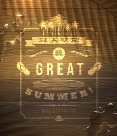 夏天度假旅游木质背景海报矢量素材