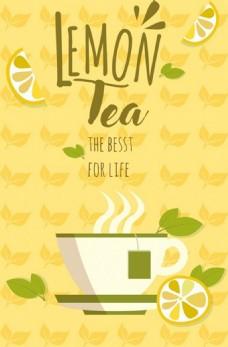柠檬茶广告背景
