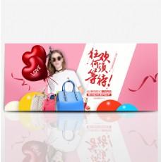 818狂暑季淘宝天猫女包促销海报设计