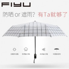 黑白格遮阳伞主图