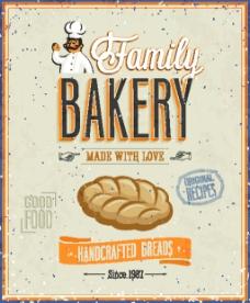 面包店复古海报矢量素材