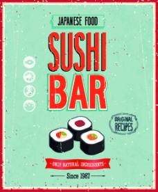 日本寿司复古海报矢量素材