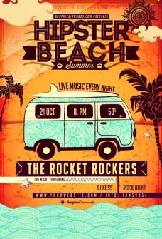 夏日旅游度假海滩活动传单海报设计