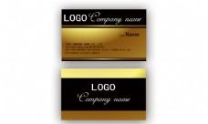 卡牌商务名片卡片