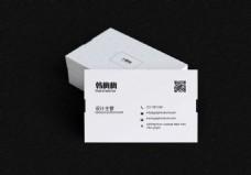 白色简约名片横版名片商务名片带二维码