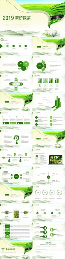 中国风茶文化茶叶产品介绍PPT模板
