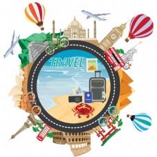 圆形夏日旅游插画风海滩建筑矢量素材