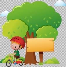 儿童野外骑自行车免抠png透明图层素材