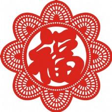 佰饰馨福字13