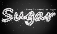 白糖字艺术字体设计