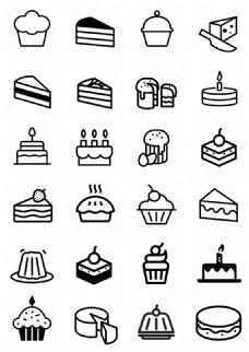简约线性蛋糕图标icon小元素