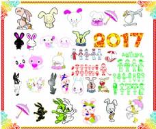 卡通小兔子手绘漫画