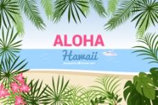 夏威夷风情卡通插画海报
