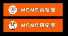 momo萌宠屋LOGO设计