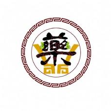 中医药logo设计