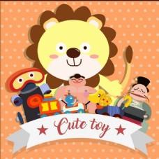 玩具可爱卡通设计背景的彩色图标免费矢量