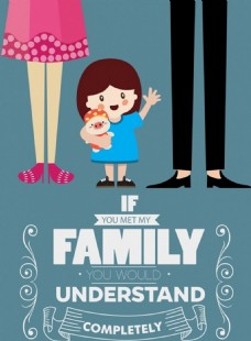 家庭海报可爱女孩卡通设计