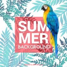 小清新淡雅夏季海报背景设计