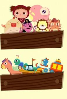 儿童节玩具矢量背景