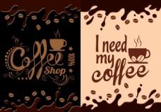 咖啡广告背景