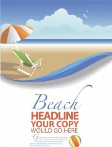 简约旅游夏日度假沙滩椰树矢量素材