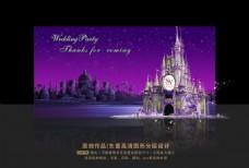 紫色城堡夜景婚礼迎宾区背景