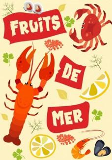 海鲜五彩装饰免费矢量图标背景物种