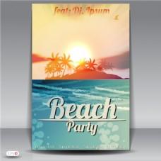 插画风海边夏日度假沙滩椰树矢量素材