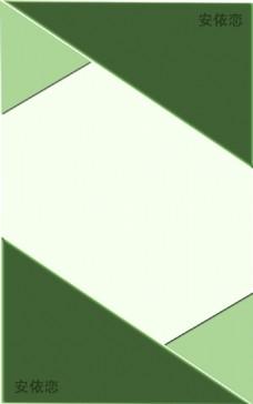 绿色多边形几何菱形背景