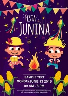 活动海报可爱的孩子火焰带星星装饰免费矢量