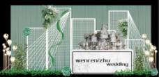 白绿色小清新婚礼甜品区