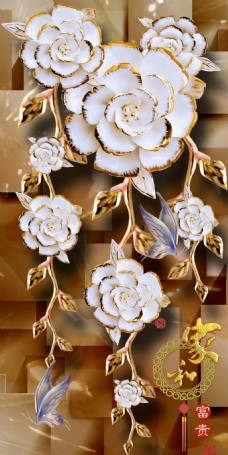 家和富贵牡丹移门雕刻装饰画