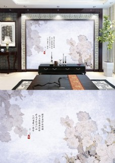 中国风白牡丹花写意画背景墙